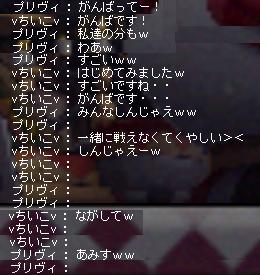 MapleStory 2016-04-03 01-29-30-110