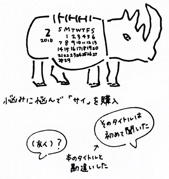 スキャン_20151029 (2)