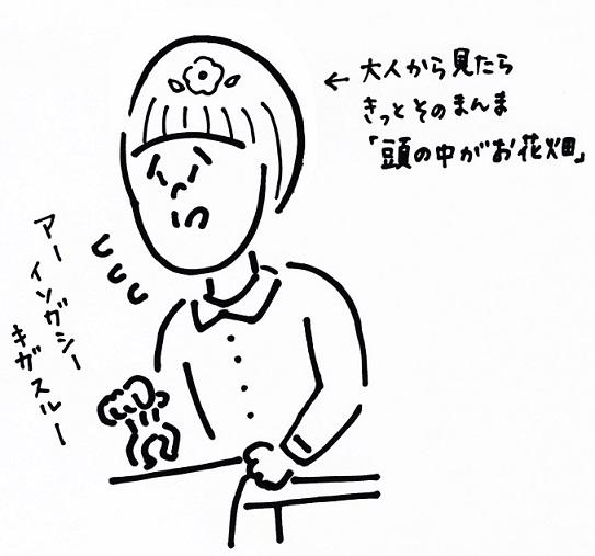 スキャン_20151029 (3)