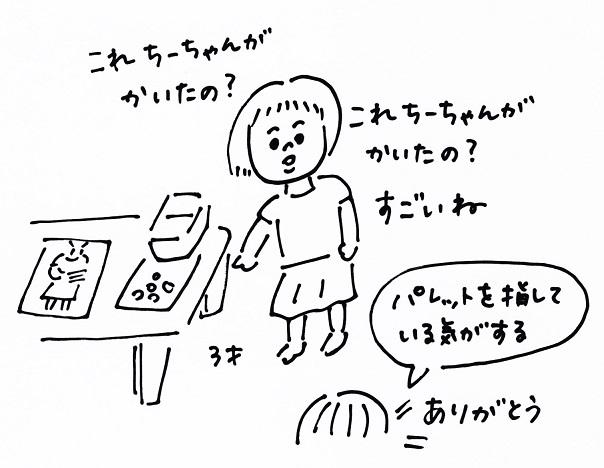 スキャン_20151029 (5)