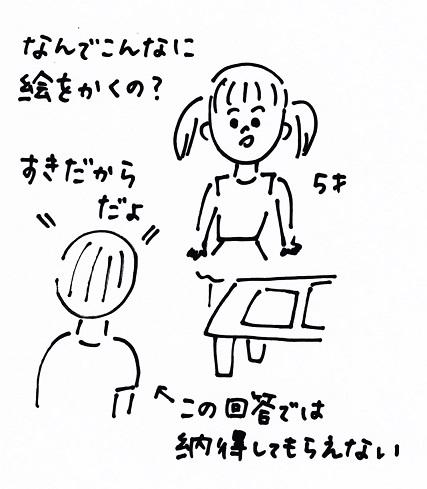 スキャン_20151029 (6)