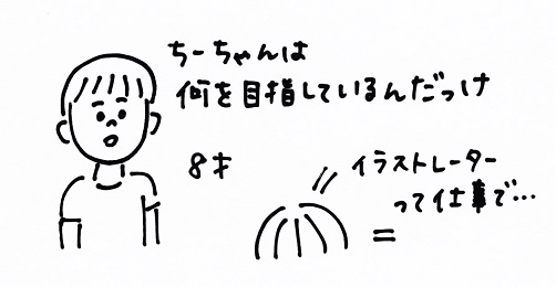 スキャン_20151029 (8)