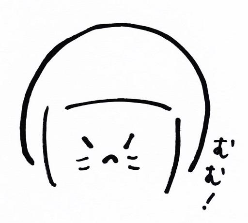 スキャン_20151029 (11)