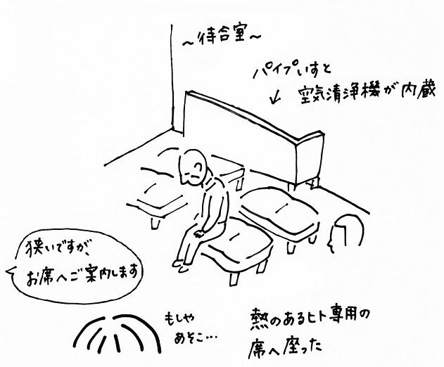 スキャン_20151118 (2)