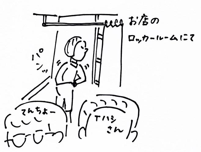 スキャン_20151118 (3)