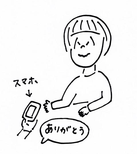 スキャン_20151118 (4)