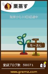 1459489363_00501.jpg