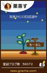 1459510174_08599.jpg