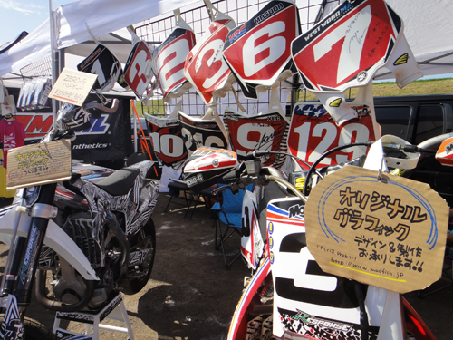20151004All_Japan_Motocross_Championship_Rd9-6.jpg