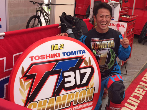 20151004All_Japan_Motocross_Championship_Rd9_HONDA-17.jpg