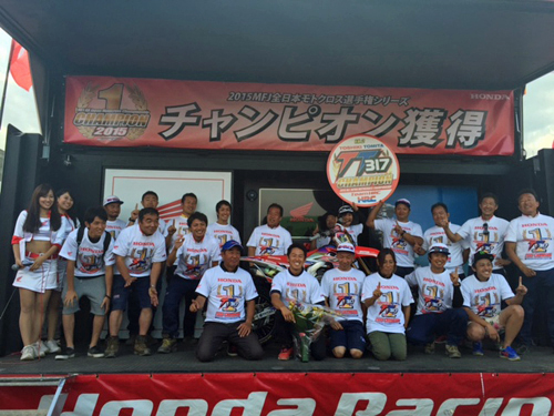 20151004All_Japan_Motocross_Championship_Rd9_HONDA-18.jpg