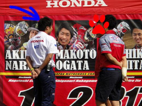 20151004All_Japan_Motocross_Championship_Rd9_HONDA-9.jpg