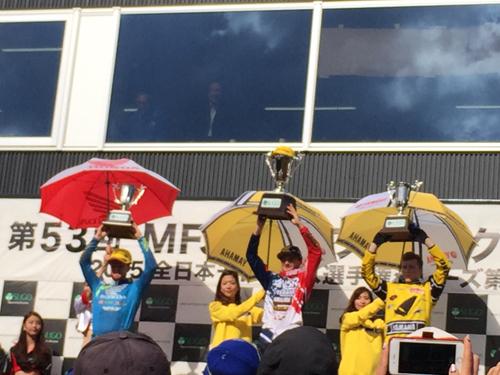 20151025All_Japan_Motocross_Championship_Rd10_SUGO-22.jpg
