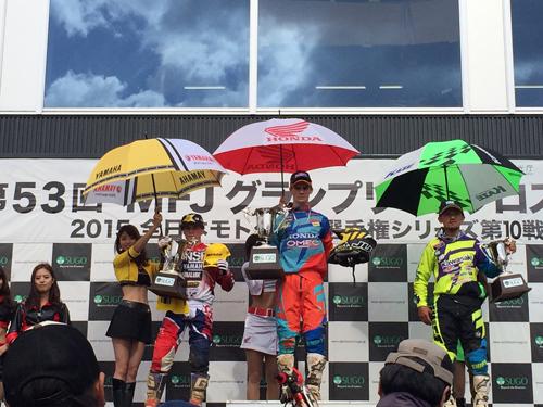 20151025All_Japan_Motocross_Championship_Rd10_SUGO-8.jpg
