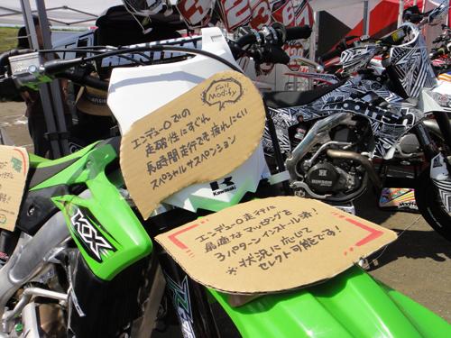 201510KX250FSE_PureTech-2.jpg