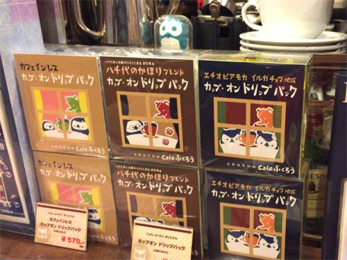 20151112Cafe_FUKUROU_Yachiyo-5.jpg