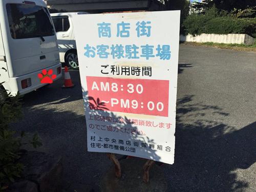 20151112MONTE_YAMAZAKI_YACHIYO-1.jpg