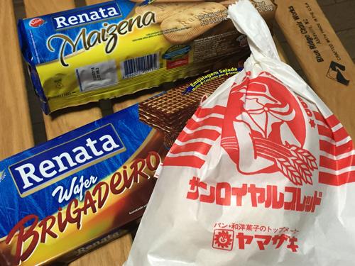 20151112MONTE_YAMAZAKI_YACHIYO-23.jpg