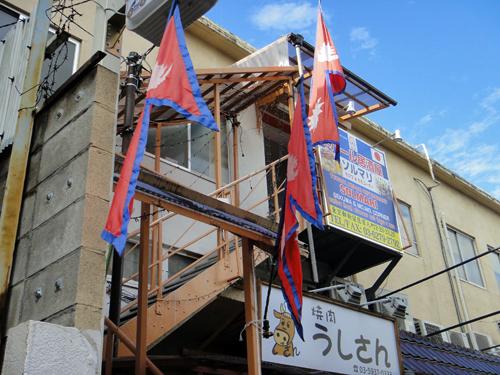 20151115SOLMARI_Nepal_restaurant-2.jpg