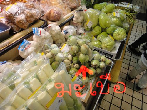 20151115Ueno_Ameyoko-5.jpg