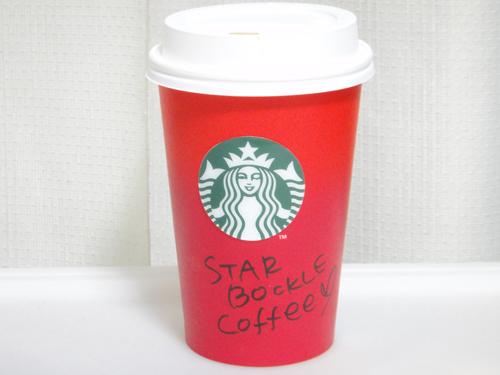 201511STARBOCKLE_COFFEE-13.jpg