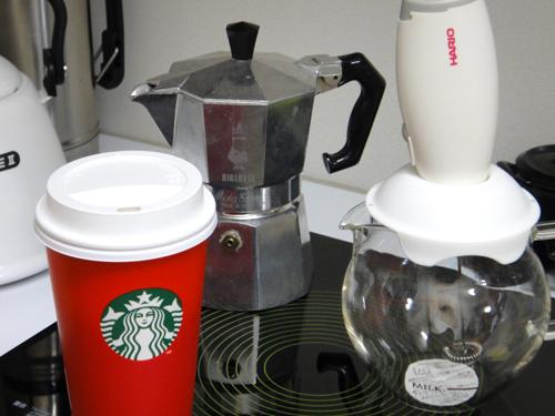 201511STARBOCKLE_COFFEE-4.jpg