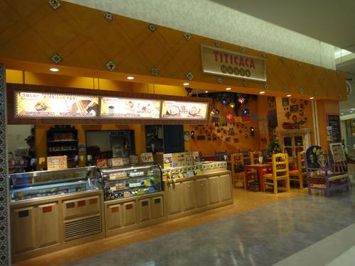 201511TITICACA_MUNDO_CAFE-1.jpg