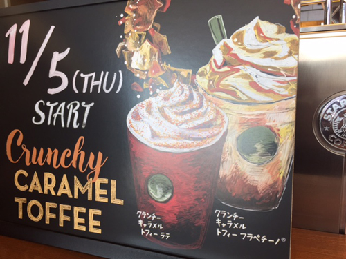 2015STARBUCKS_Holiday-6.jpg