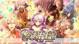 http://www.otomate.jp/desert_kingdom_psp/