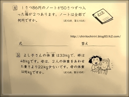 DSC_1779.jpg