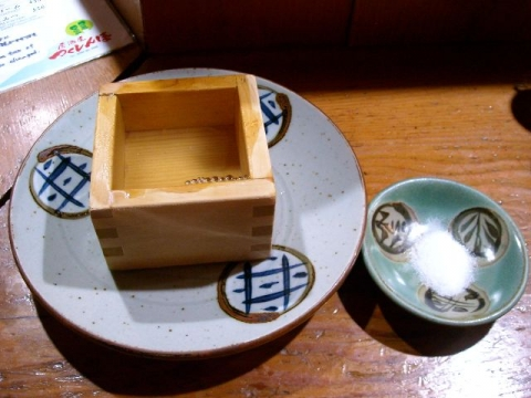 つくしんぼ・H26・12 日本酒
