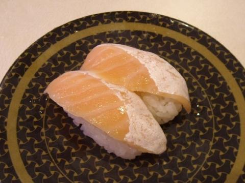 はま寿司 三条店・H27・10 大とろサーモン