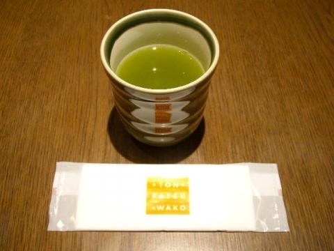 和幸・H27・1 お茶