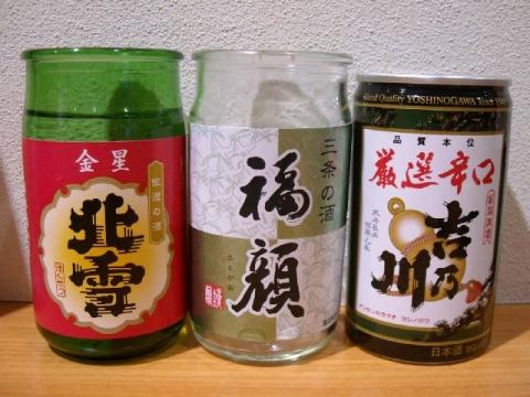 みゆきの里・H27・11 日本酒2
