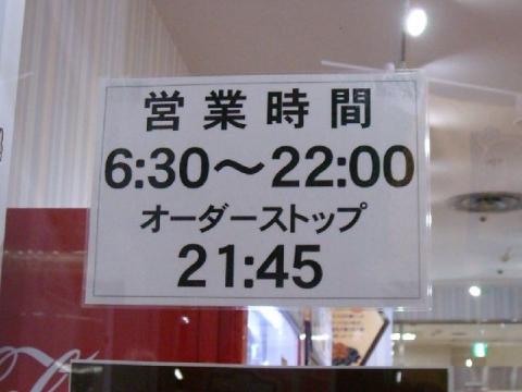 みゆきの里・H27・11 店2