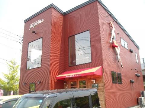 パプリカ・H27・6 店