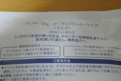 20160329_3.jpg
