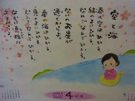 syukusyo-RIMG0787 - コピー