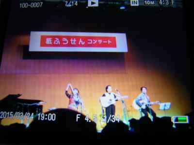 syukusyo-RIMG0771_20160326112432bd8.jpg