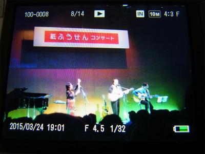 syukusyo-RIMG0772_20160326112431998.jpg