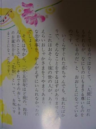 syukusyo-RIMG0882.jpg