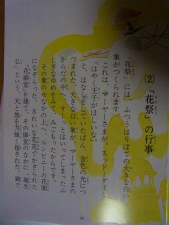 syukusyo-RIMG0883.jpg