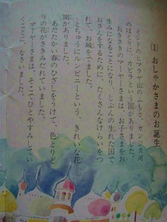 syukusyo-syukusyo-RIMG0823.jpg