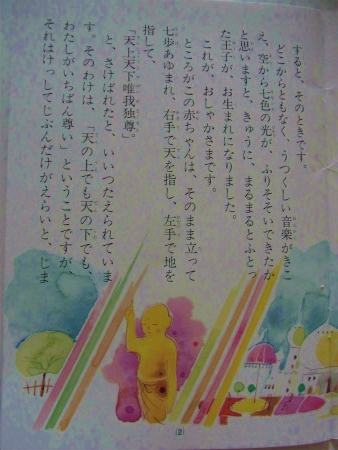 syukusyo-syukusyo-RIMG0824.jpg