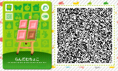 HNI_0080_20151017222613c1d.jpg