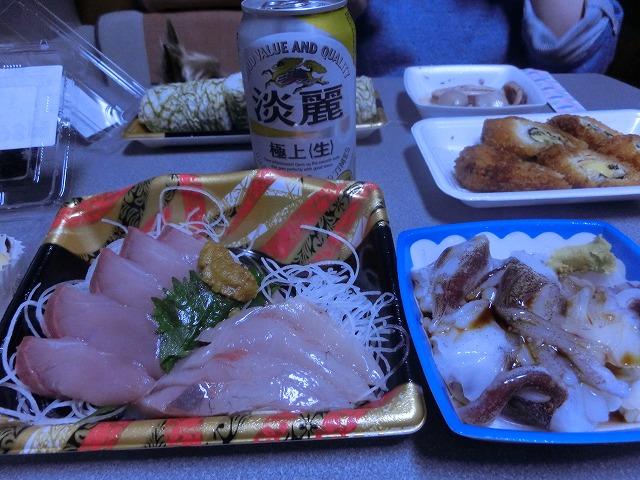 2016春・大飯、舞鶴の旅 063