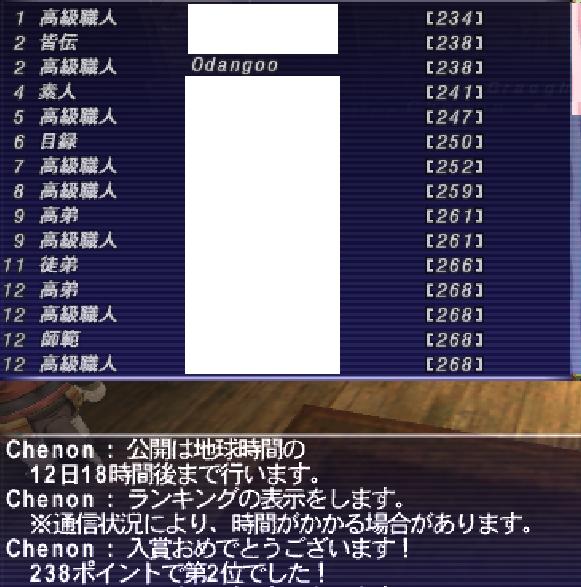 f2位 (1)