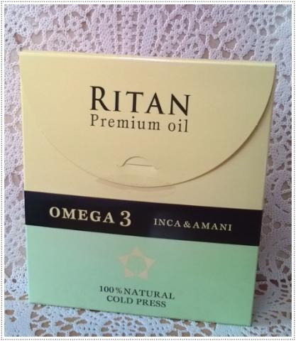 RITAN Premium oil