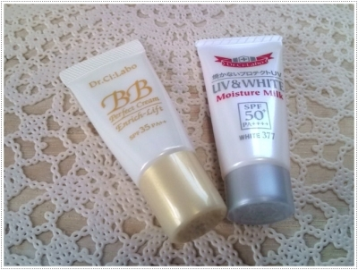 UV&WHITEモイスチャーミルク50+R14& BBパーフェクトクリーム エンリッチリフトEX