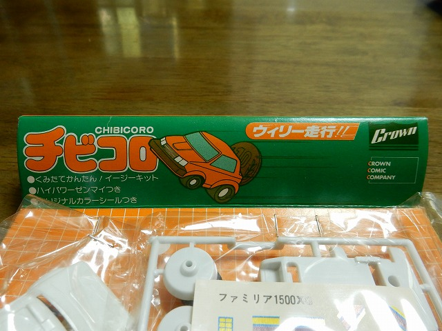 chibicoro-datsun4WD-12.jpg
